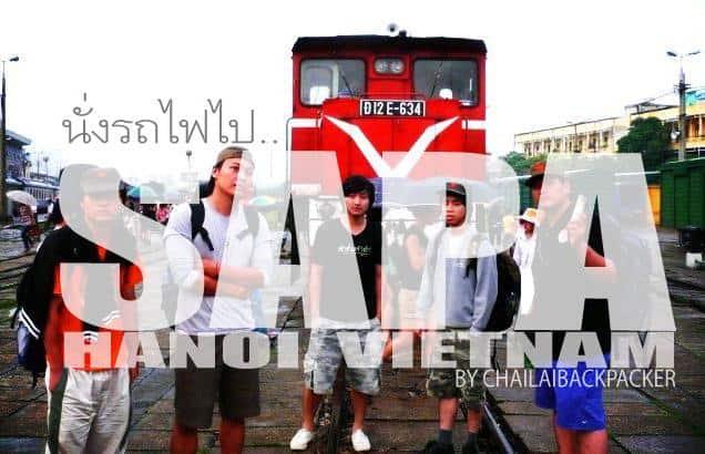 """ขบวนรถไฟจากฮานอยสู่ """"ซาปา"""""""