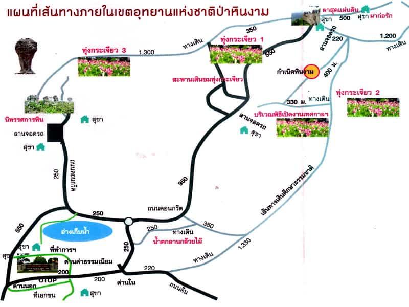 park.dnp.go.th2