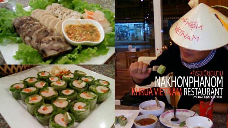cover nakhonphanom