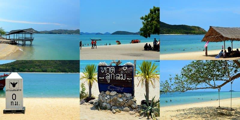 เกาะแสมสาร ชลบุรี