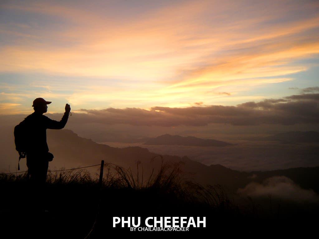 ภูชี้ฟ้า เชียงราย (13)