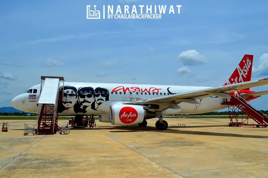 narathiwat-chailaibackpacker-10