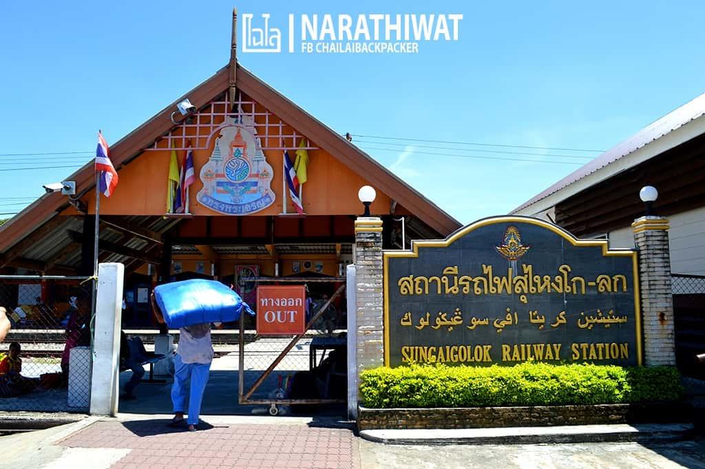 narathiwat-chailaibackpacker-106