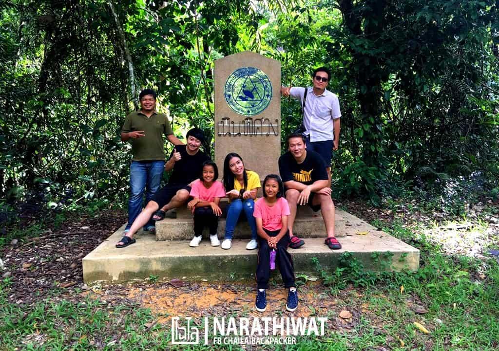 narathiwat-chailaibackpacker-145