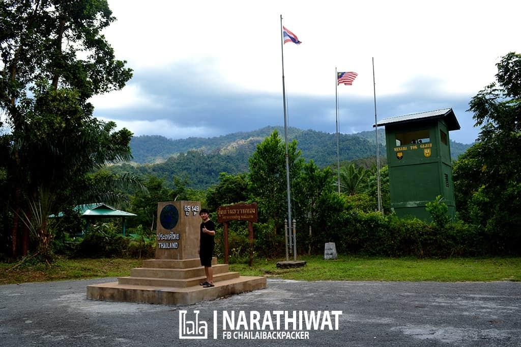 narathiwat-chailaibackpacker-165