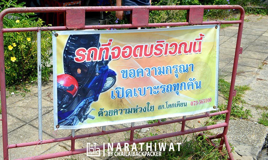 narathiwat-chailaibackpacker-19