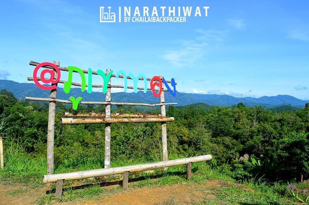narathiwat-chailaibackpacker-204