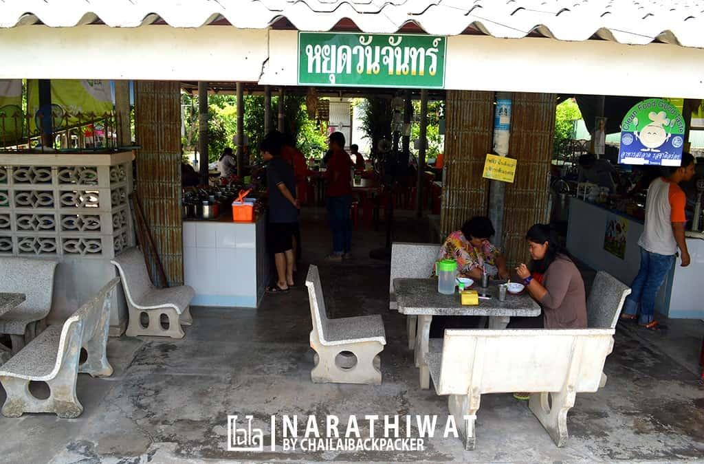 narathiwat-chailaibackpacker-209