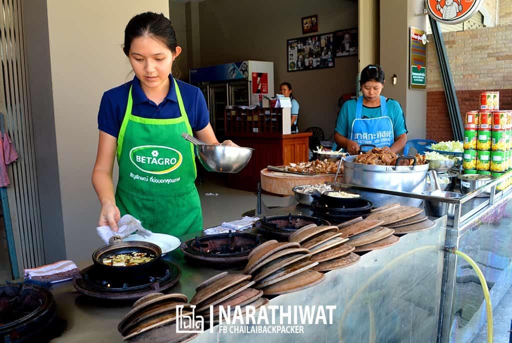 narathiwat-chailaibackpacker-92