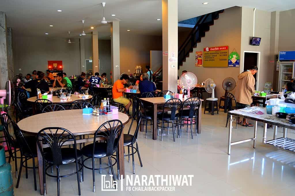 narathiwat-chailaibackpacker-93