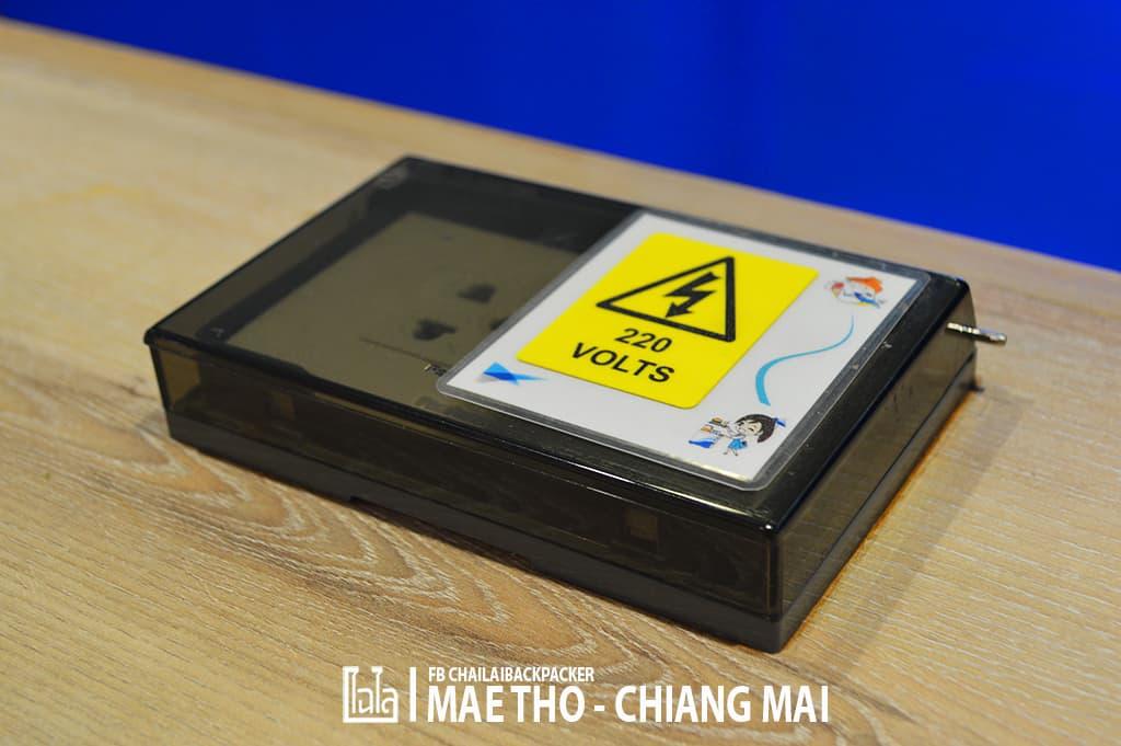 mae-tho-11