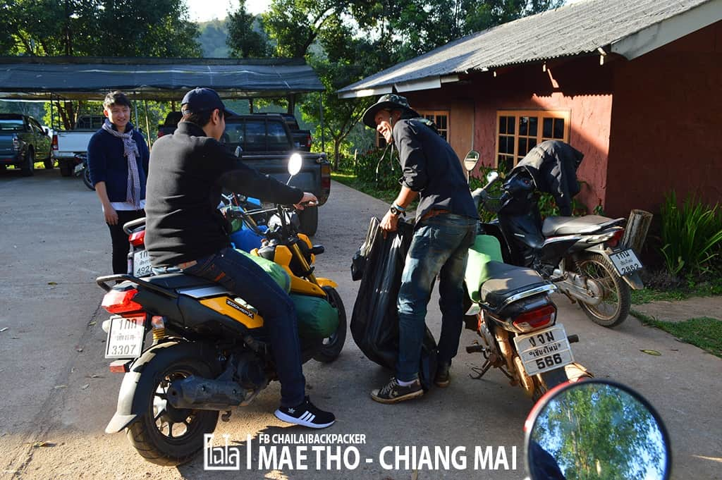 mae-tho-150