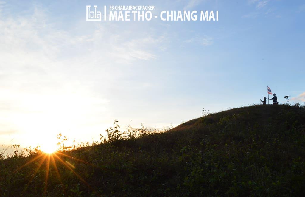 mae-tho-164