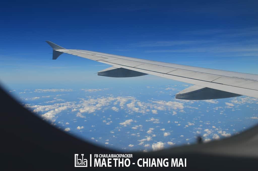 mae-tho-17