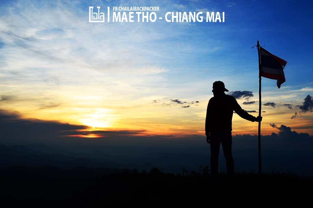 mae-tho-171