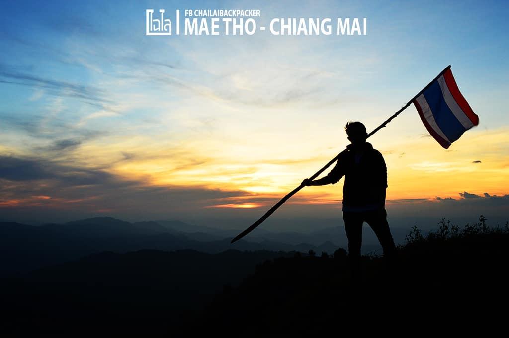 mae-tho-172
