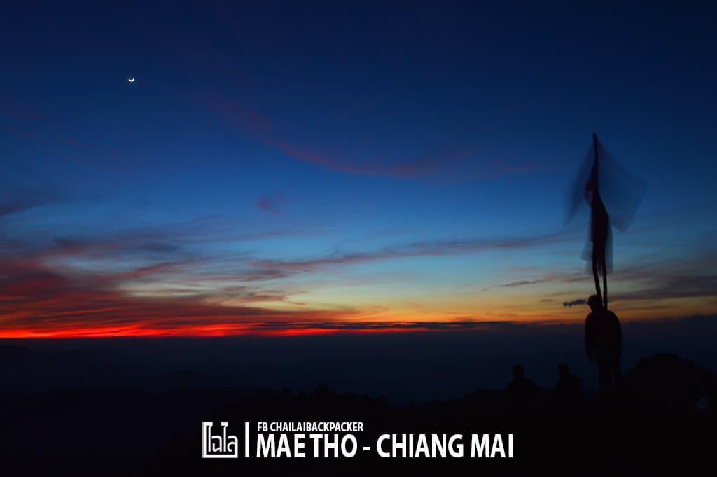 mae-tho-174