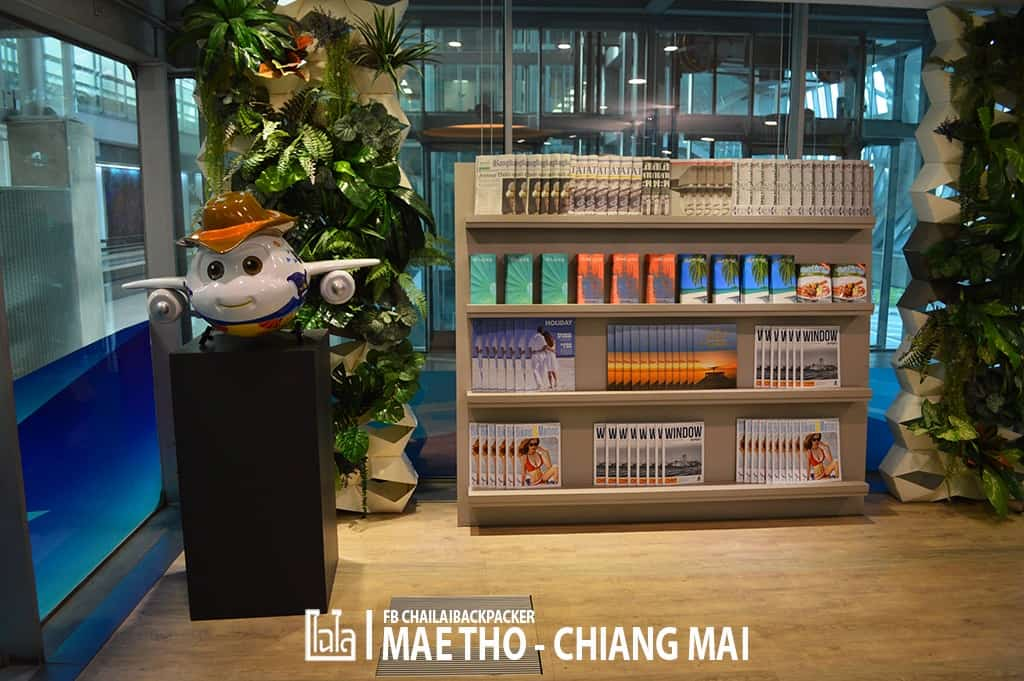 mae-tho-5