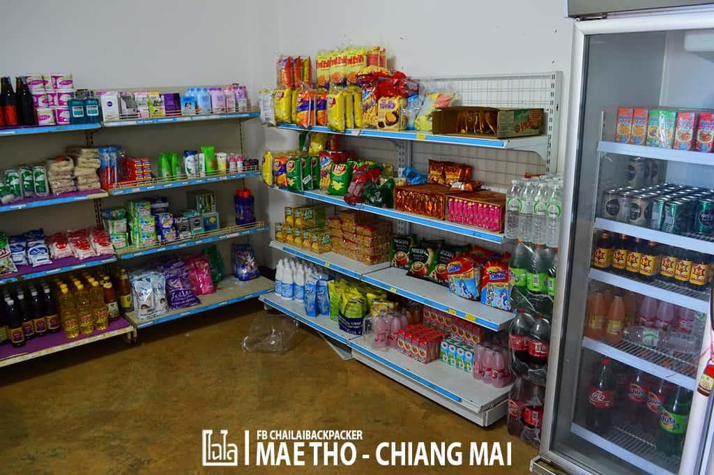mae-tho-79