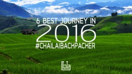best-chailaibackpacker-2016