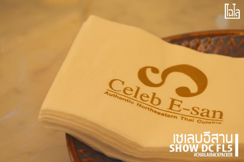 Celeb Esan (34)