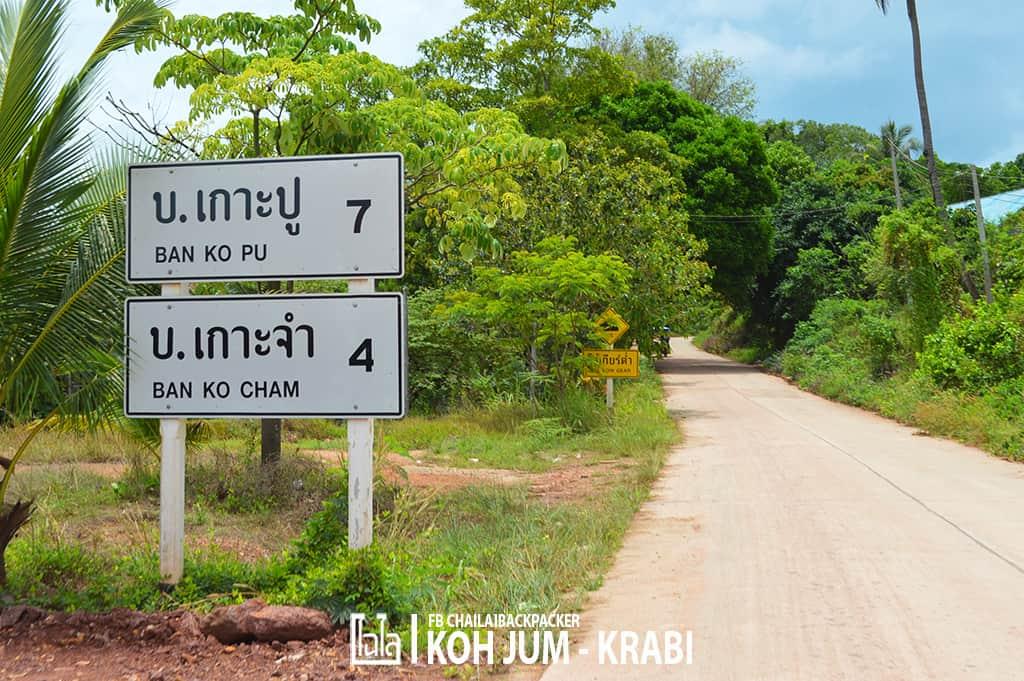 Koh Jum (23)