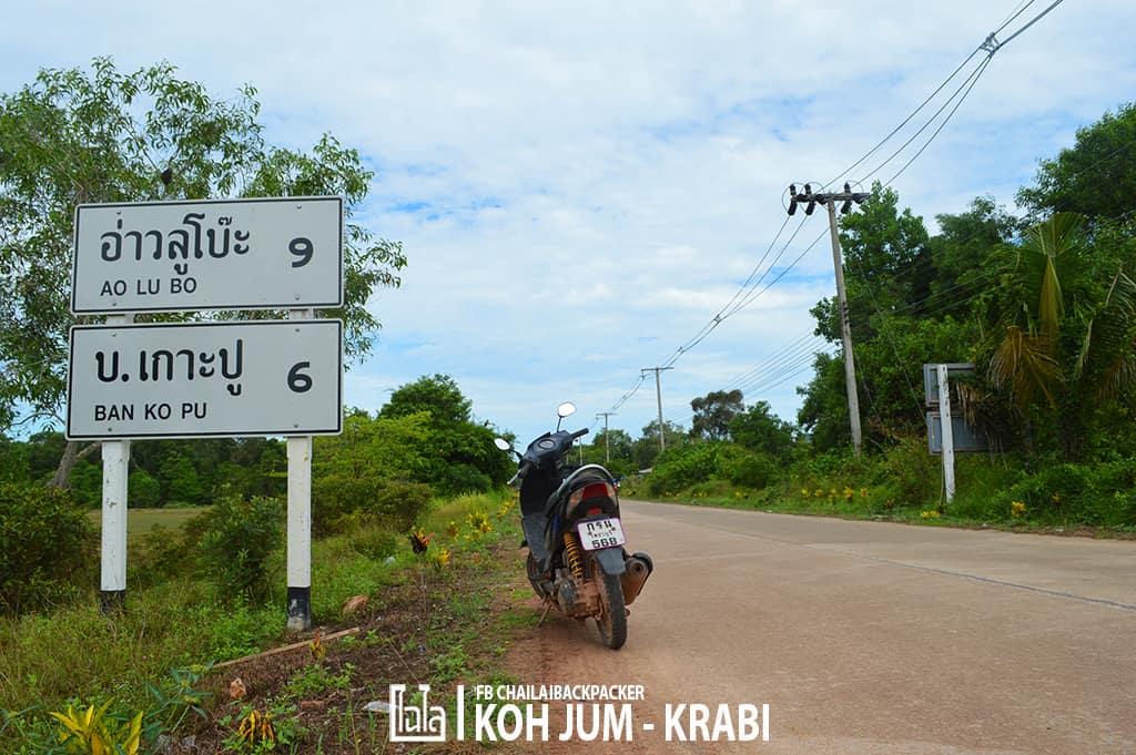Koh Jum (54)