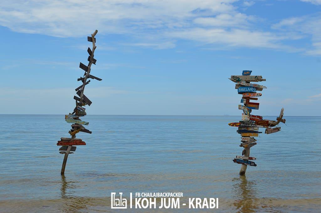 Koh Jum (74)
