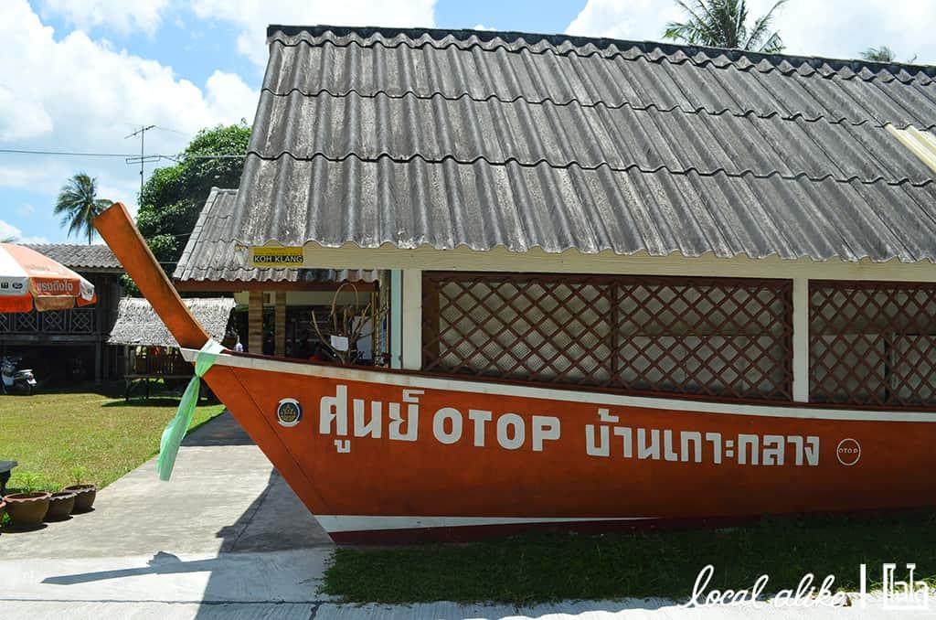 Local Ailke - Krabi (18)