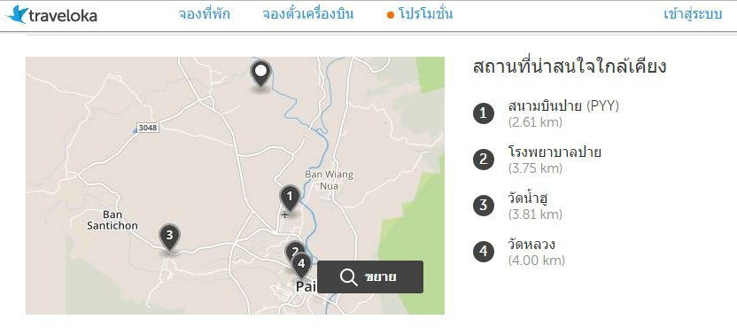 Map Phu Pai Art
