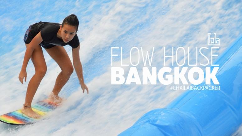 Flow House Bangkok (1)