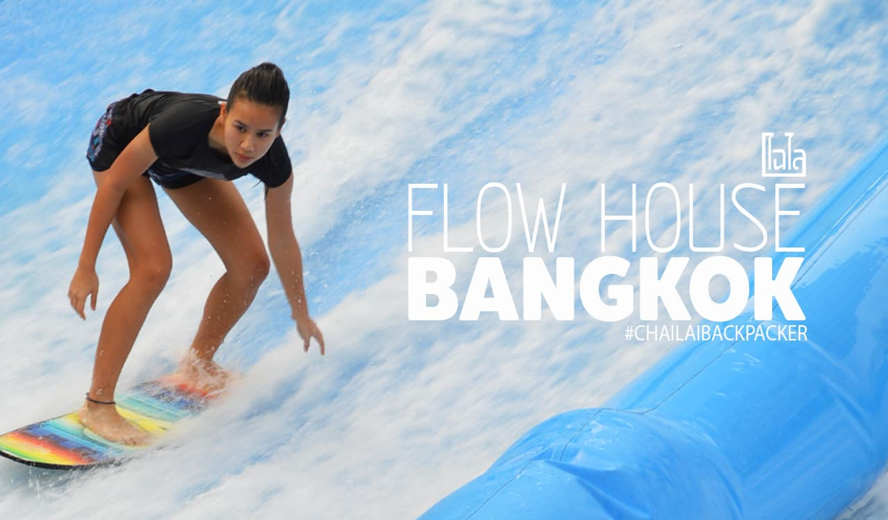 Flow House Bangkok (1)