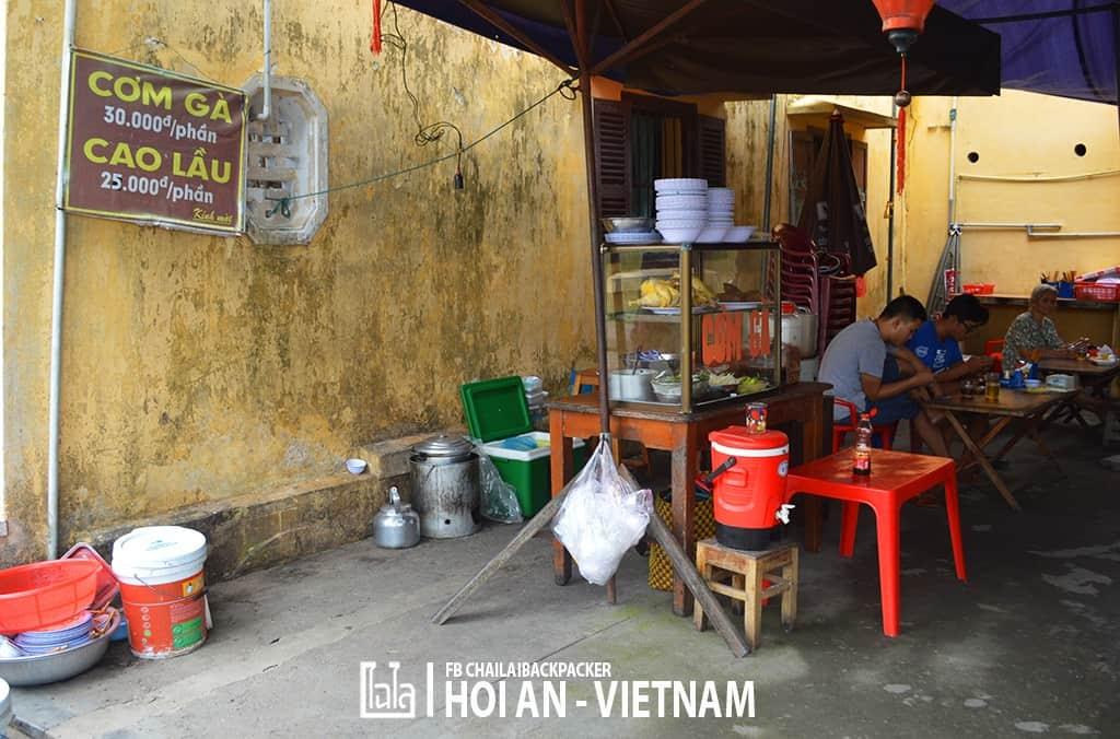 Hoi An - Vietnam (123)