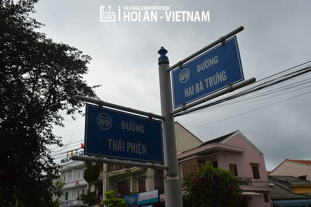 Hoi An - Vietnam (153)