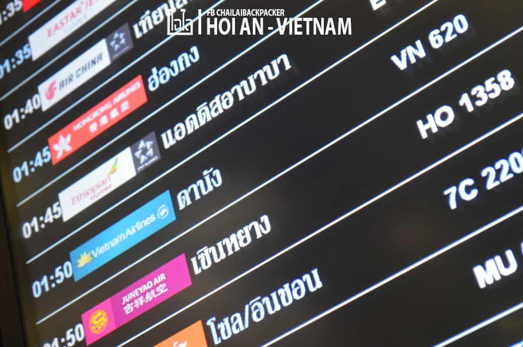 Hoi An - Vietnam (16)