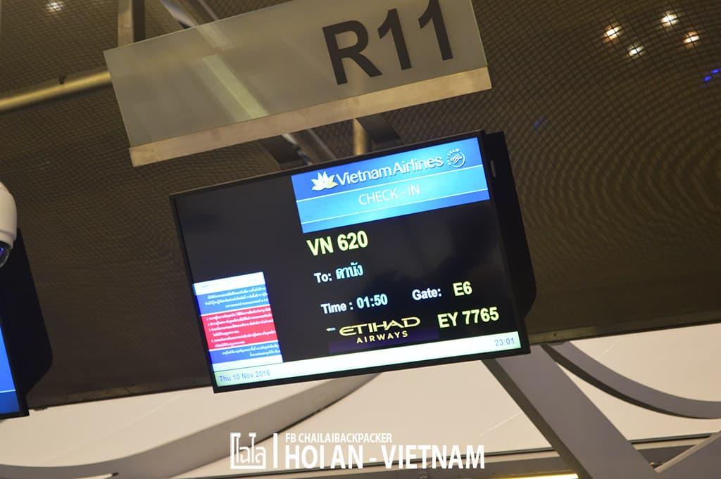 Hoi An - Vietnam (20)