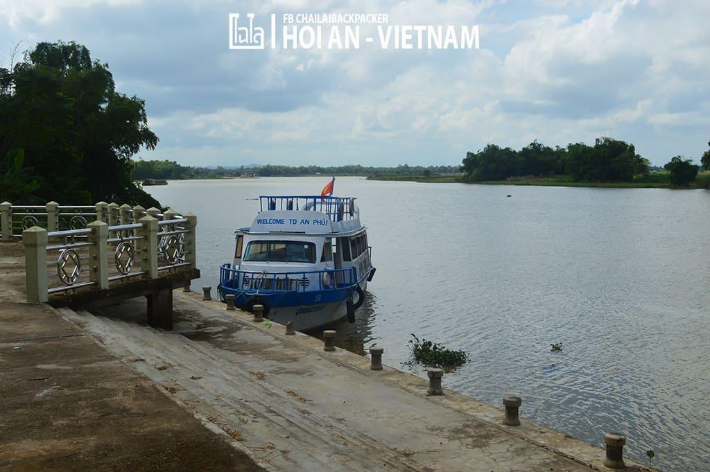 Hoi An - Vietnam (228)