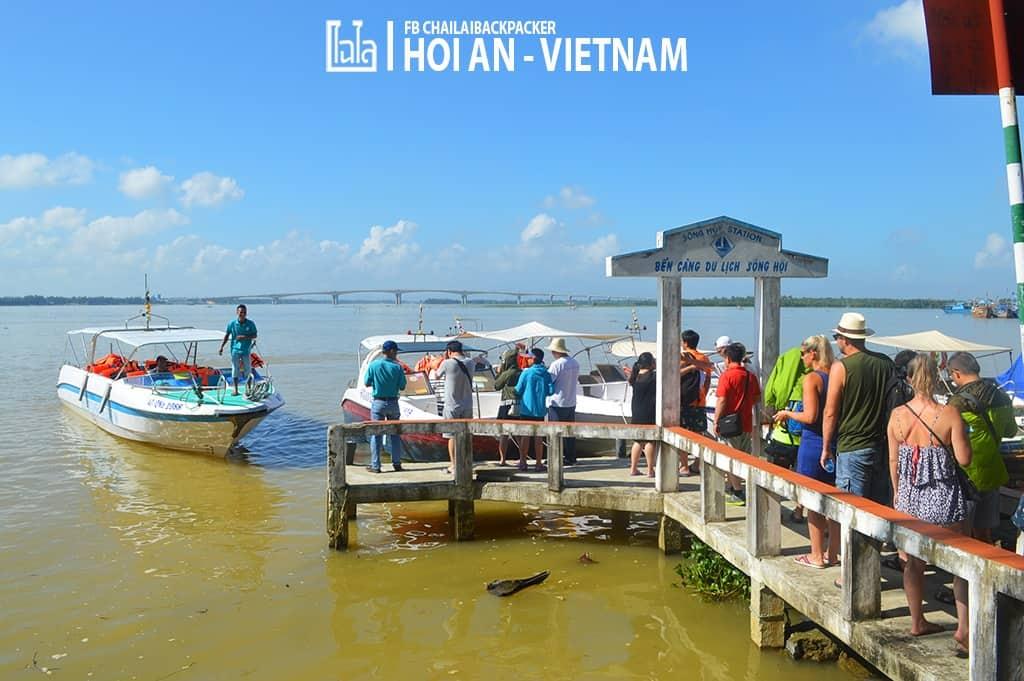 Hoi An - Vietnam (285)