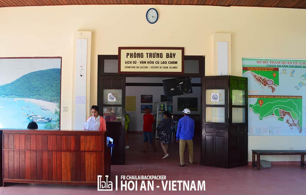 Hoi An - Vietnam (296)