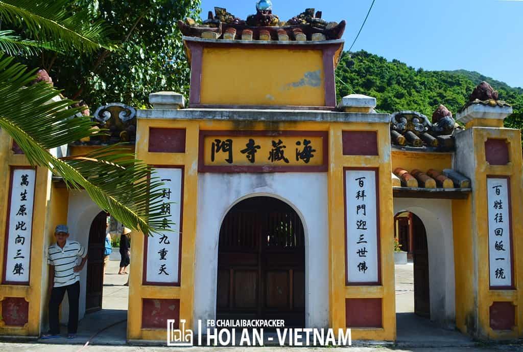 Hoi An - Vietnam (310)