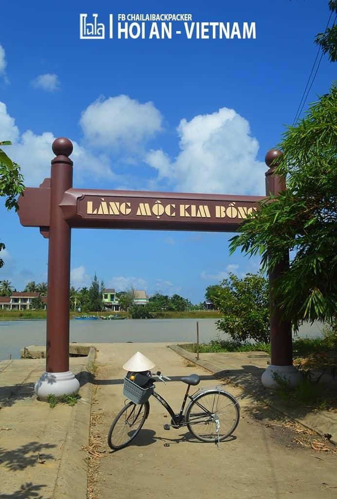 Hoi An - Vietnam (412)