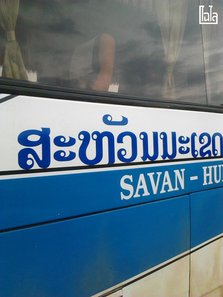 Hoi An - Vietnam (5)