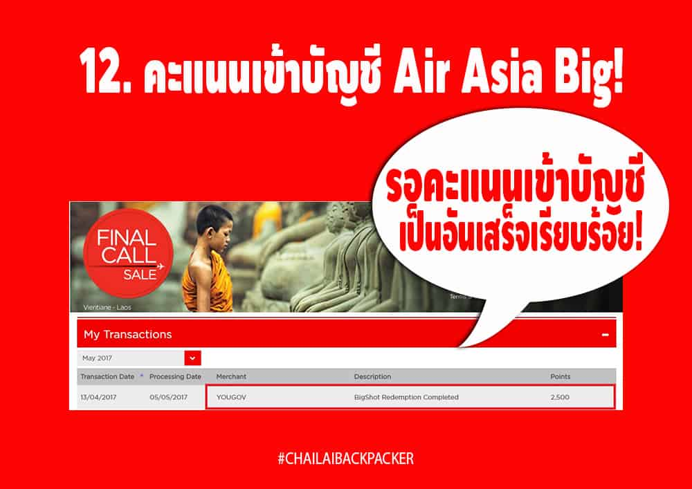 YouGov - Air Asia Big (16)