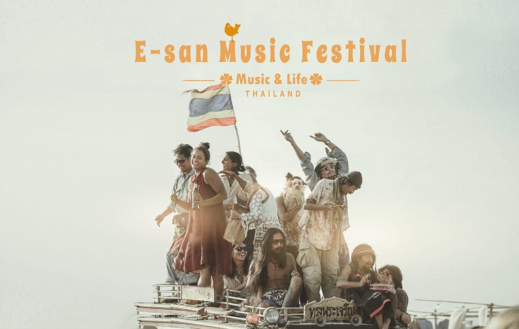 E-SAN MUSIC FESTIVAL (1)