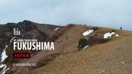 Cover Fukushima EP3 CHAILAIBACKPACKER