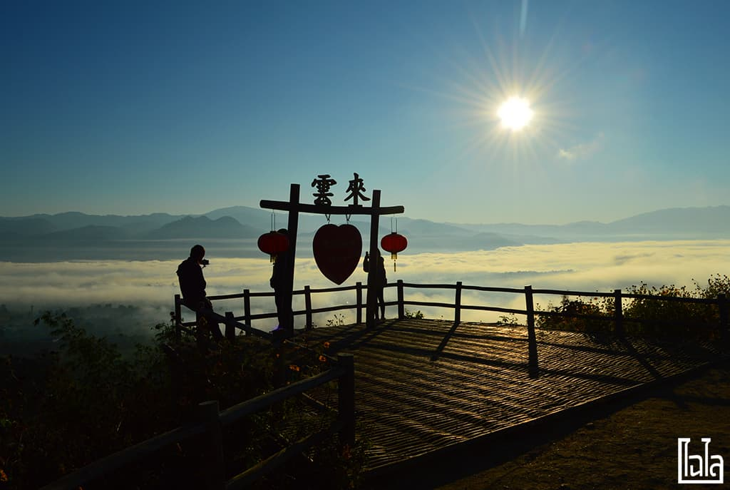 Yunlai Viewpoint (10)