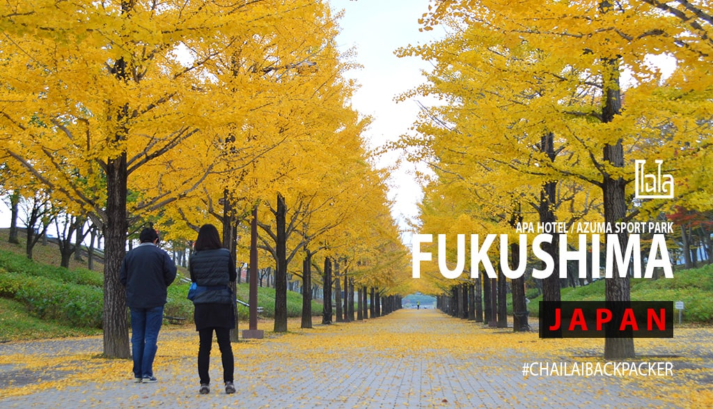 Cover Fukushima EP4 CHAILAIBACKPACKER