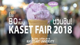 Kaset Fair 2018 (1)