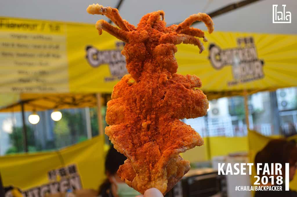 08 หมึกยักษ์ #ChickenHour #พิกัด : โซน K เศรษฐกิจสร้างสรรค์ สินค้าบริษัท-ห้างร้าน (บริเวณคณะวิทยาศาสตร์)