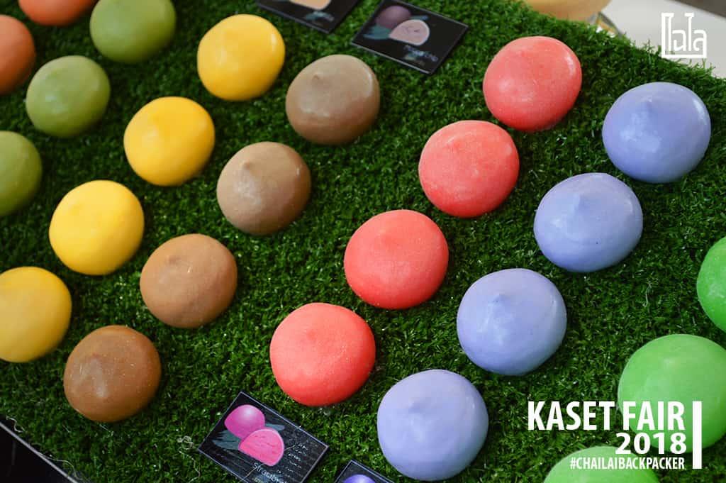09 #โมจิไอศกรีม #พิกัด : โซนร้านค้านิสิต(ตรงข้ามร้านอาหารประมงซีฟู้ด)